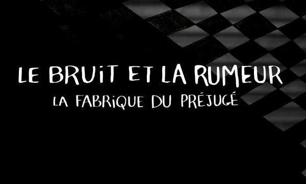 bruitrumeurthumv211